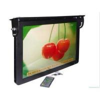 Bus LCD Advertising Player / Monitor