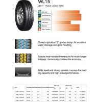 Wholesale Passenger Car Tire WL15 from china suppliers