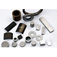 Wholesale Permanent SmCo Magnets from china suppliers