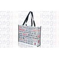 Wholesale Promotional bags AD-63 from china suppliers