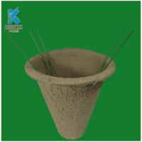 Wholesale Newest design fiber pulp paper mache flower pots planters from china suppliers