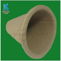Wholesale Waterproof molded pulp flower pots supplier from china suppliers