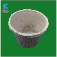 Wholesale Biodegradable dry pressing mold pulp flower pots from china suppliers