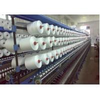 Wholesale Dope Dyed Polyester Yarn from china suppliers