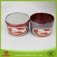 Wholesale Directly supply!!!offset sublimation ink of Zh from china suppliers
