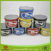 Wholesale Nice and clear gradation offset sublimation in from china suppliers
