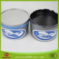Wholesale Thermal transfer sublimation ink used in light from china suppliers