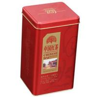 China Food Packaging Tins coffee and tea canisters F02008 Tea Tins wholesale