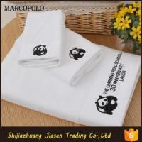 Wholesale China Supplier 100% Cotton Luxury Custom Terry White Fancy Hotel Towel from china suppliers