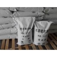 Wholesale Modified tapioca starch from china suppliers