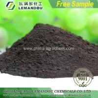 Wholesale Humate soil conditioner Magnesium Nitro Humate from china suppliers