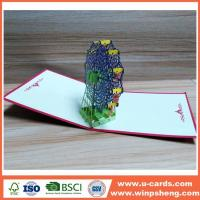 Buy cheap Custom 3d Christmas Tree Pop Up Card from wholesalers
