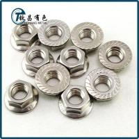 Wholesale DIN 6923 Titanium Flanged Hex Nuts from china suppliers