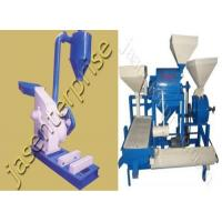 Wholesale Flour Mill Machinery & Accessories from china suppliers