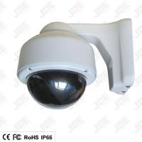 Wholesale PT-006 HDCVI Camera from china suppliers