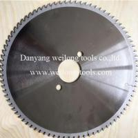 Buy cheap 300MM-96T-PCD-Panel-Sizing-Saw-Blade from wholesalers