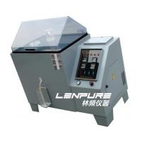 Wholesale Salt spray test equipment 【Yashi Lin Test Equipment Factory】 from china suppliers