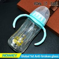 Wholesale Anti-broken Glass Blue Baby Bottle | Mini Blue Baby Bottles With Breast-shaped Nipple from china suppliers