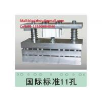 Wholesale International 11 holes punch from china suppliers
