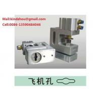 Wholesale Plane hole punch from china suppliers