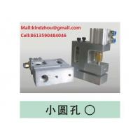 Wholesale Standard round hole punch from china suppliers