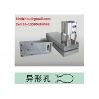 Wholesale Special hole punch from china suppliers