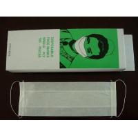 Wholesale Disposable paper face mask single ply from china suppliers