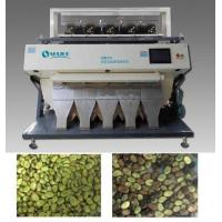Wholesale Bean Color Sorter Machine from china suppliers
