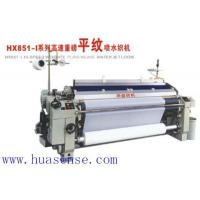 Wholesale Plain Shedding 851model Water Jet Loom from china suppliers