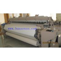 Wholesale Plain Shedding Water Jet Glass Fabric Weaving Machine from china suppliers