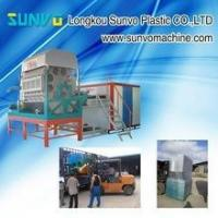 Wholesale quick delivery time for egg tray making machine from china suppliers