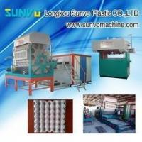 Wholesale Automatic paper pulp moulding egg carton making machine from china suppliers