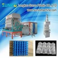 Wholesale pulp molding machine from china suppliers