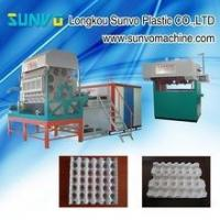 Wholesale Discount!!!cheap egg tray/carton/box machine from china suppliers