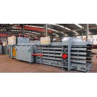 Wholesale YDW150 automatic balers from china suppliers