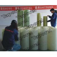 Wholesale Winding Tube from china suppliers