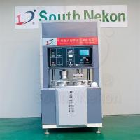Rotary Cup Face Mask Machine (NK-CMM02)
