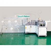 Folding Form Mask Machine (With Nose Wire)(NK-MMF901B)