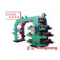 Wholesale 6 color offset printing machine from china suppliers