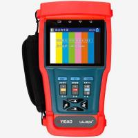 Wholesale UA892A+ Video Tester from china suppliers