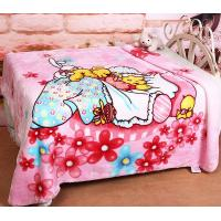 Wholesale T318 Double-Side Printed Cloud Blanket from china suppliers