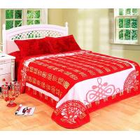 Wholesale G218 Double-Side Printed Cloud Blanket from china suppliers