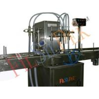 China Syrup Filling Machine wholesale