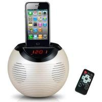 Wholesale Mobile phone dock Speaker 683 from china suppliers