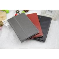 Wholesale Ramos I9 High Quality Leather PU case from china suppliers