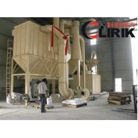 Wholesale Kaolin Roll Mill from china suppliers