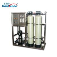 Wholesale Industrial Water Filter from china suppliers