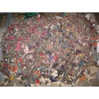 Industrial Fabric Shredder Product Code77