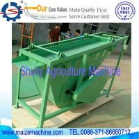 Wholesale almond shell separating machine from china suppliers