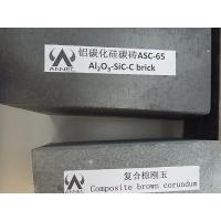 Wholesale Mg-C from china suppliers